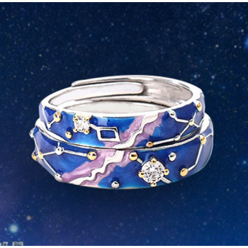 Constellations Couple's Rings